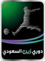 Saudi_Professional_League_Logo